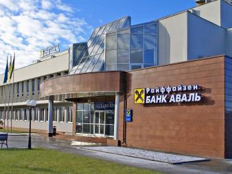 -Банк-Аваль