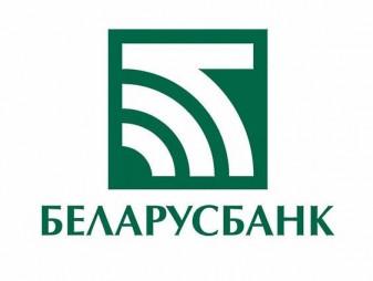 1389706530_belarusbank