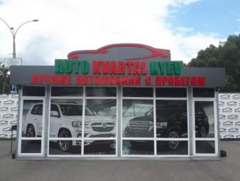 прибыльный авто бизнес по продаже и пригону автомобилей