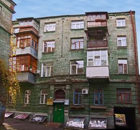 с арендаторами в центре киева
