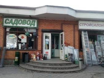 магазина в Алексеевке