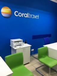 -агенство Coral travel