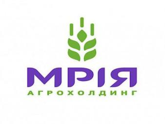 csm_MRIYA-Vertical-UKR_5d809e82d0_500x335