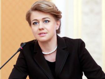 rutickaya-agtech