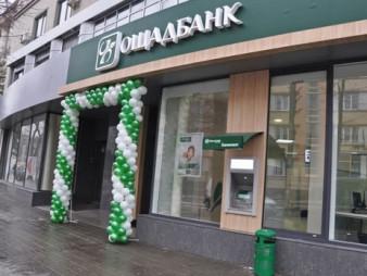 oshadbank
