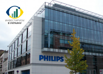 philips-main-ua