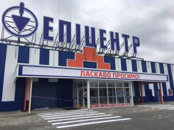 Epitsentr-u-Slavuti-2-810x607