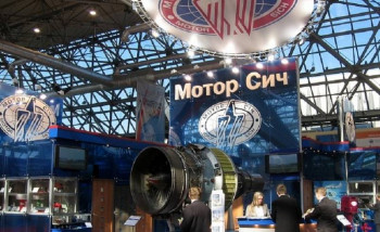 1565856379_motor-sicz_-fot_-opk_com__ua_-970x542