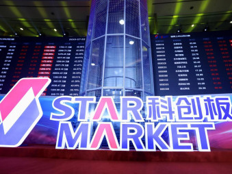 Sign-for-STAR-Market-is-seen-after-the-listing-ceremony-of-the-first-batch-of-companies-at-Shanghai-Stock-Exchange-in-Shanghai