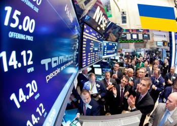 bonds-ukraine-2019