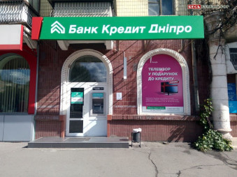 Bank-Kredit-Dnipro-1
