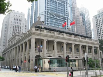 Hong_Kong_Legislative_Council_Building