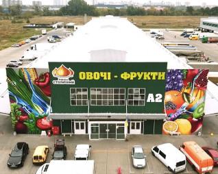 Muralmarket-Столичный-рынок-5-2