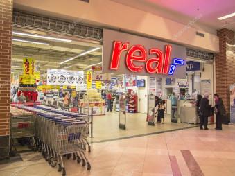 depositphotos_21971145_stock_photo_real_supermarket_entrance