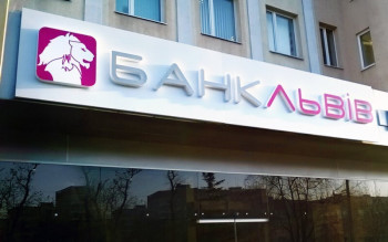 lviv-bank-ebrd
