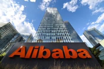 picture2_alibaba-stala-sam_362691_p0
