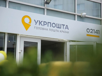 picture2_privatbank-i-ukrp_361164_p0