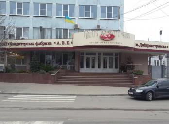 picture2_ukrainskaja