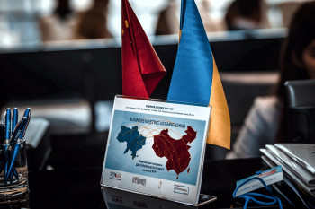 ukraine-china-investment