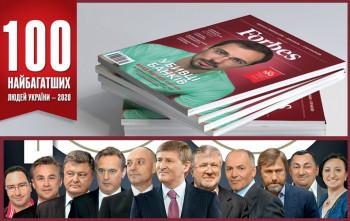 top-100-ukraine-forbes
