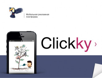 media-kit-clickky-for-adverts-ru-1-638