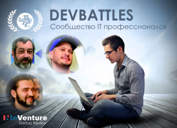 dev-startup-review