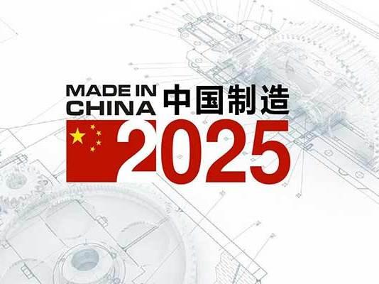 blog_madeinchina2025
