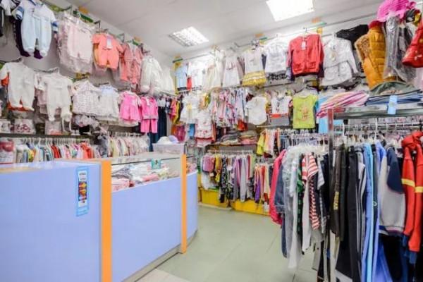діючий бізнес - магазин дитячого одягу