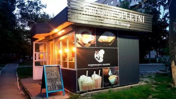 кофейню в Голосеевском районе