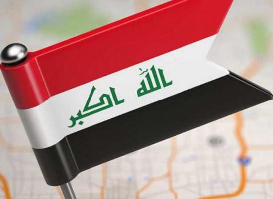 irak_bagdad_flag_0-670x447