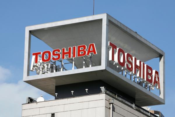 Tochiba