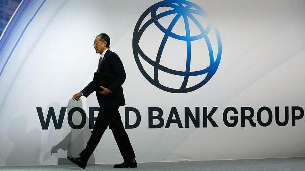 world-bank-oil-gas