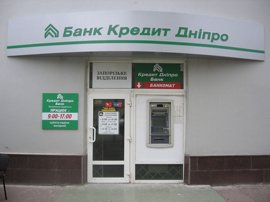 credit_dnepr_1