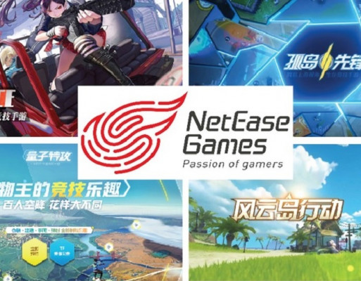 Netease-feature-image