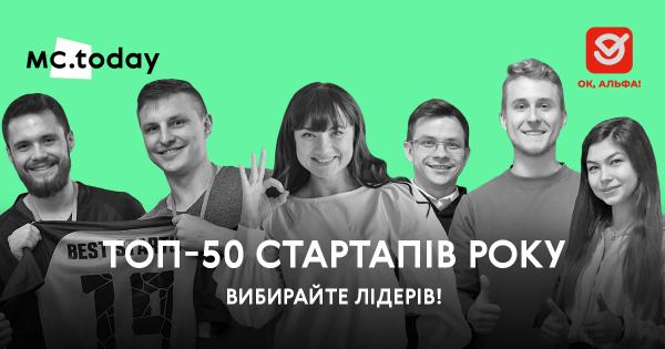 startups-mc-today