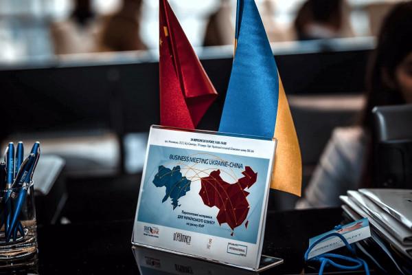 ukraine-china-investment