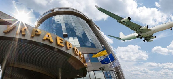 Ukraeroruh-EBRD