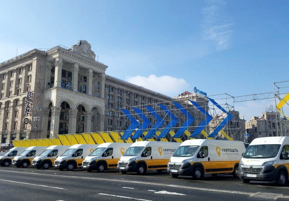 Logistic-ukrpost
