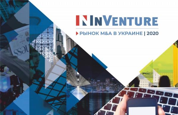 M&A-UA-2020