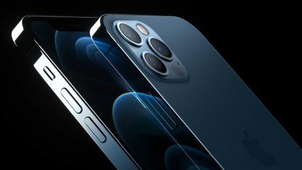 iphone12-pro-invest