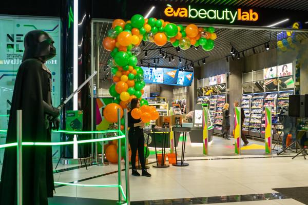 EVA-Beauty-lab-invest