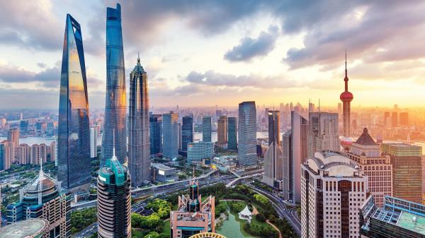 china-2020-inv