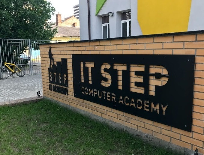 Large-scale IT campus will be built in Lviv
