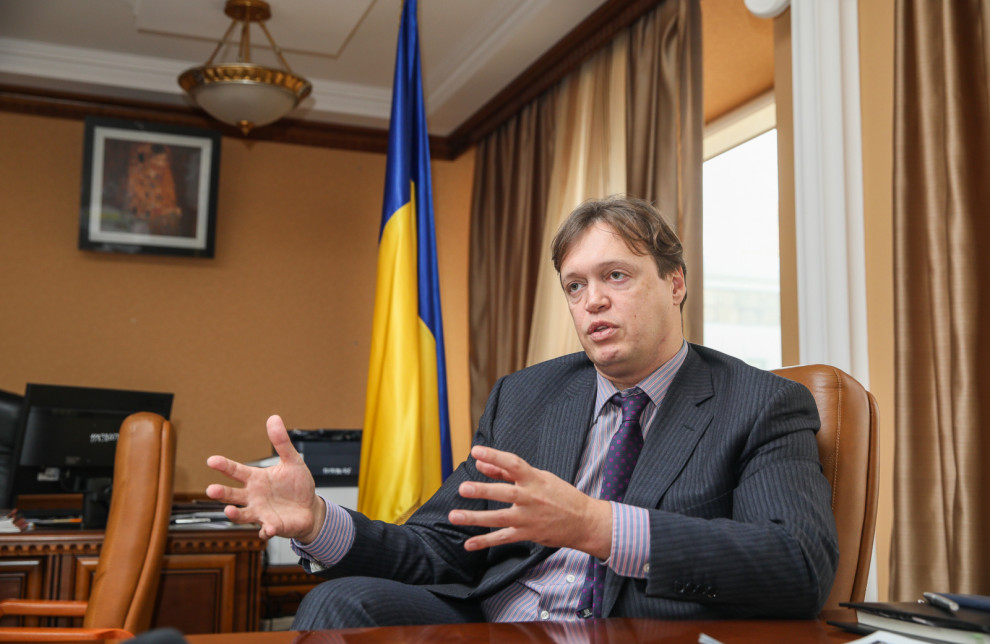 Investment menu for privatization in Ukraine is ready