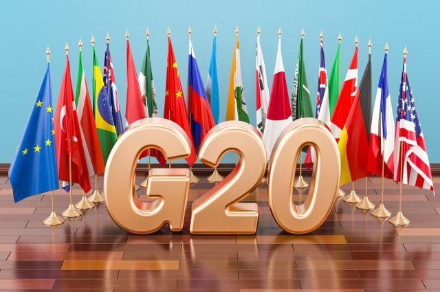 Большая двадцатка» выделит $5 трлн. на поддержку мировой экономики
