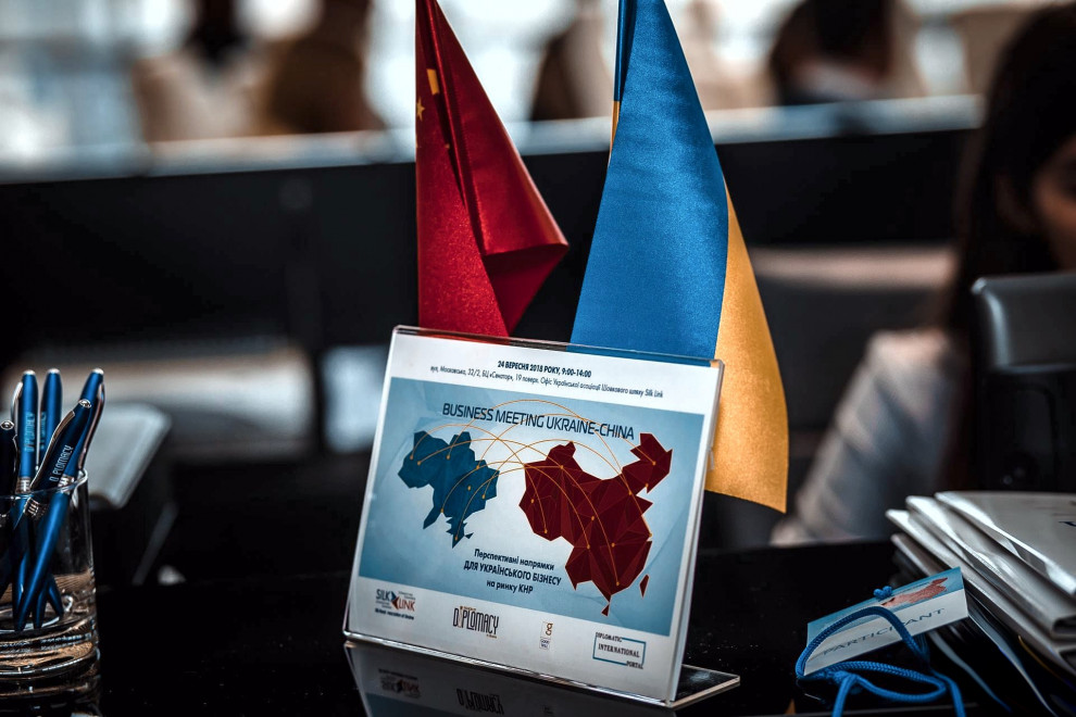 Ukraine – China: investment horizons