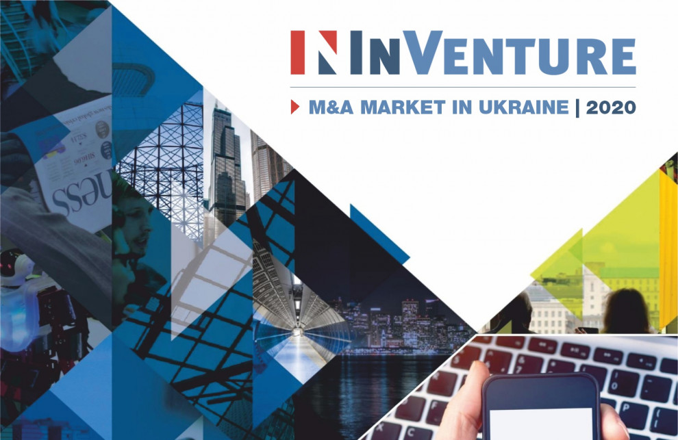 Mergers and acquisitions (M&A) market in Ukraine 2020: all the hopes are laid on our investors
