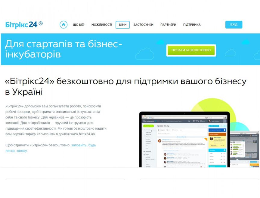 регистрация доменов ru и com
