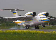 US Oriole Capital Group to invest USD 150mln in serial production of An-74 in Ukraine