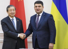 Ukraine and China implementing joint investment projects for $7 bln